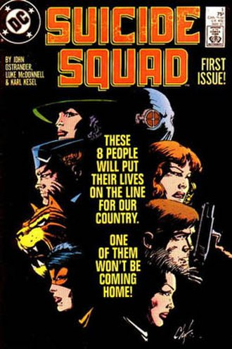 Suicide Squad - Image: Suicide Squad 1