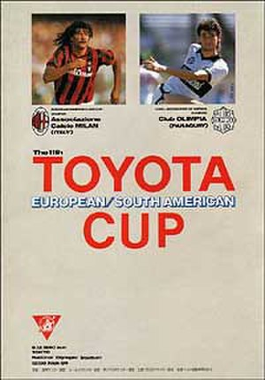 1990 Intercontinental Cup - Image: Toyota Cup 1990