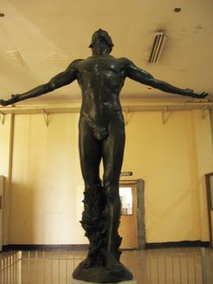 Oblation (statue) - The original Oblation, located at the U.P. Diliman Main Library building