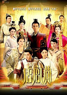 <i>Women of the Tang Dynasty</i> television series