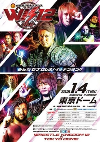 Wrestle Kingdom 12 - Promotional poster for the event, featuring various NJPW wrestlers