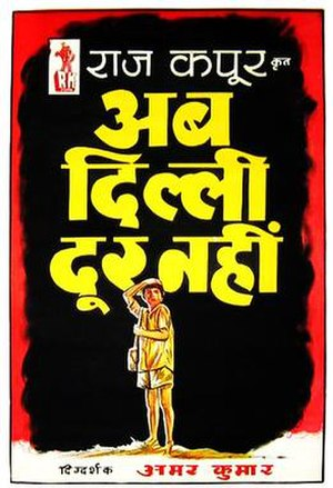 Ab Dilli Dur Nahin - Original Hindi poster