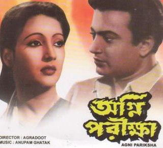 <i>Agni Pariksha</i> (1954 film)