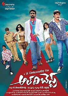 All the Best Telugu poster.jpg