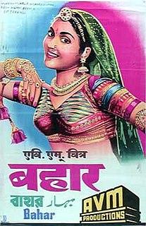 <i>Bahar</i> (film) 1951 Hindi film