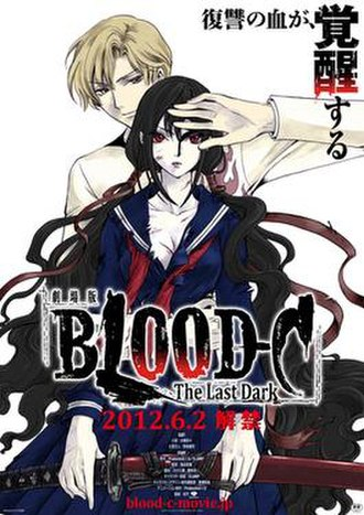 Blood-C: The Last Dark - Theatrical release poster