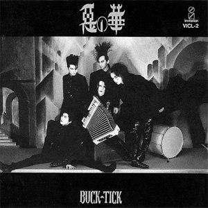 Aku no Hana - Image: Buck Tick Aku no Hana