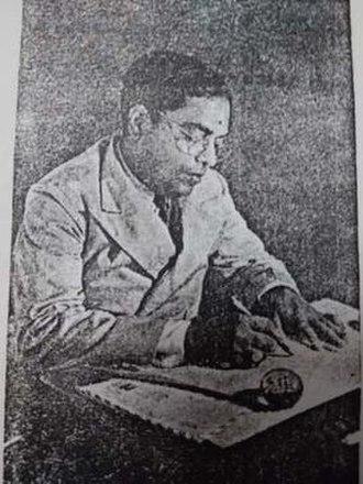 C. Sivaramamurti - Image: C. Sivaramamurti