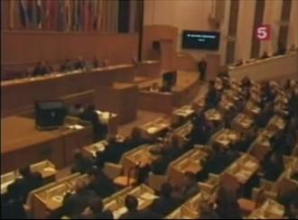 Congress of People's Deputies of Russia - Image: Congress of People's Deputies of the Russian Federation (1993)
