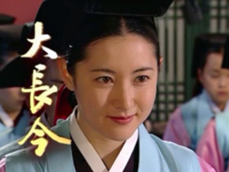Dae Jang Geum - End title of Dae Jang Geum in episode 32