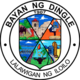 Official seal of Dingle