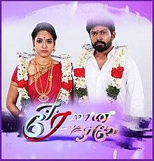 List of programs broadcast by Star Vijay - WikiVisually