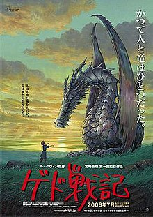 Billedresultat for tales of the earthsea