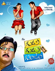 Image Result For Telugu Comedy Movies