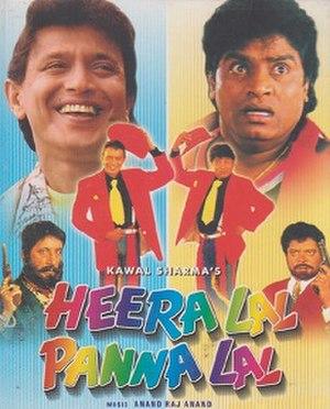 Heeralal Pannalal (1999 film) - DVD Cover