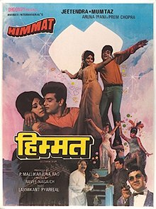 Himmat 1970 film poster.JPG