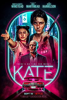 A young girl pointing her fingers like a gun, and bruised and batter a woman holding up a gun with a silencer, and a serious looking bald man. At the bottom of the poster is the rear spoilers of a sports car.