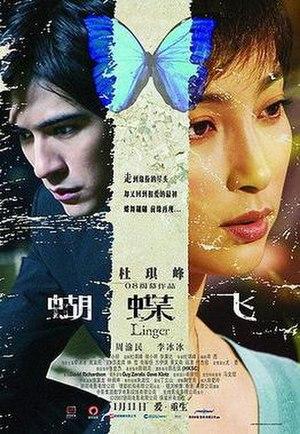 Linger (film) - Promotional poster