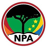 Logo of the National People's Ambassadors.jpg