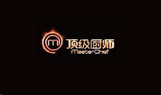 <i>MasterChef China</i> television series