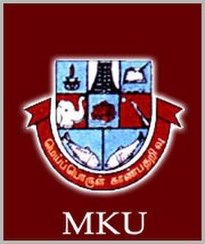 Madurai Kamaraj University - Image: Mkulogo