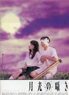 <i>Moonlight Whispers</i> 1999 film by Akihiko Shiota