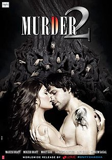 Murder Is a Murder movie