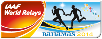 2014 IAAF World Relays - Image: Nassau 2014logo