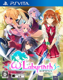 Omega Labyrinth - Wikipedia