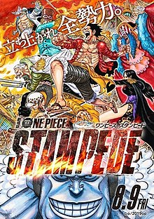 One Piece: Stampede - Wikipedia
