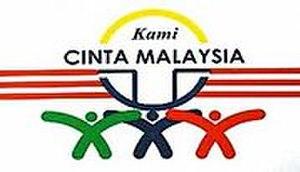 Gagasan Sejahtera - Image: Parti Cinta Malaysia logo