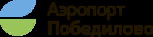 Pobedilovo Airport - Image: Pobedilovo Logo Rus