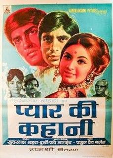 <i>Pyar Ki Kahani</i>