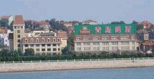Qingdao No. 2 High School - Qingdao Yucai Middle School (former Qingdao No. 2 High School Junior Division), photo taken in the summer of 2004