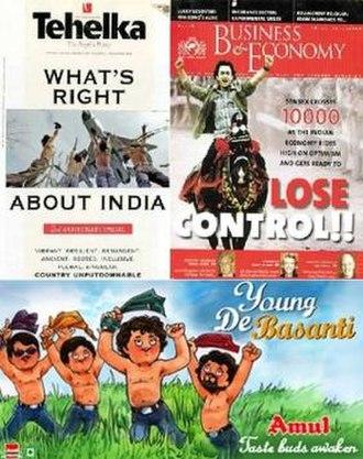 Rang De Basanti - Image: RDB advertisements