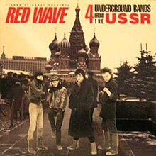 Red Wave album cover.jpg