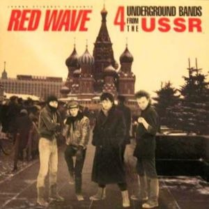 Red Wave - Image: Red Wave album cover