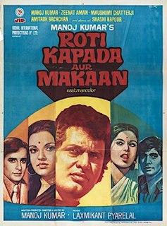 <i>Roti Kapda Aur Makaan</i> 1974 Indian film