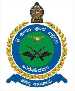 Sri Lanka Air Force Regiment