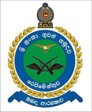 Sri Lanka Air Force Regiment - Image: SLAF Regiment Crest