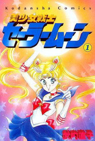 Sailor Moon - First tankōbon volume, released in Japan on July 6, 1992 featuring Usagi Tsukino as Sailor Moon.