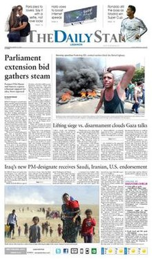 The-Daily-Star-13-August-2014.jpg