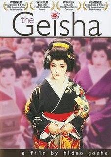 <i>The Geisha</i> (1983 film) 1983 film by Hideo Gosha