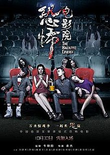 A Cinema Horror Movies