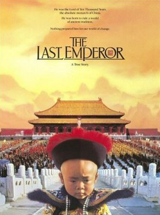 The Last Emperor - Promotional poster