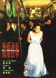 <i>The Personals</i> (1998 Taiwanese film) 1998 film