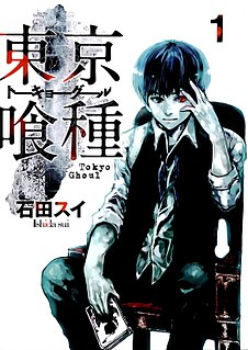 <i>Tokyo Ghoul</i> Japanese manga and anime series
