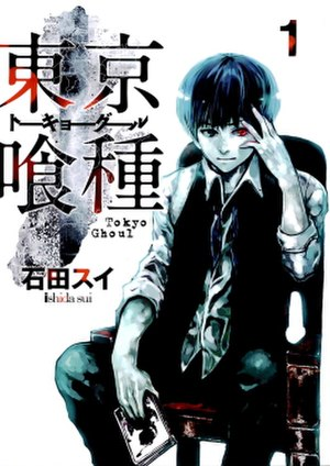 Tokyo Ghoul - Cover of Tokyo Ghoul volume 1 published by Shueisha featuring Ken Kaneki