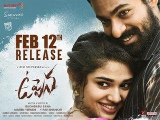 <i>Uppena</i> Indian Telugu-language film by Bucchi Babu