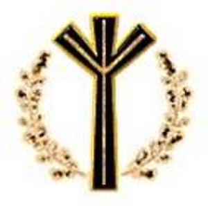 Vigrid (Norway) - Image: Vigrid Logo
